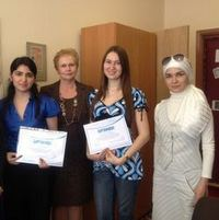 Listeners of the Islamic finance course at the Finance University obtained certificates