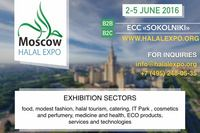 On June 2-5, 2016, Sokolniki Exhibition and Convention Centre will host the 7th Moscow International halal exhibition — Moscow Halal Expo 2016, bringing together the companies whose products and services conform to halal quality standards